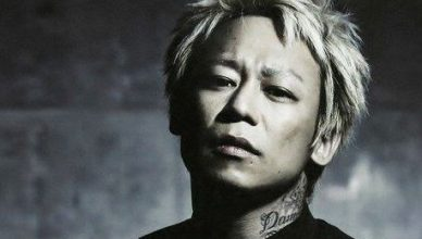 Dir en grey Kyo Album