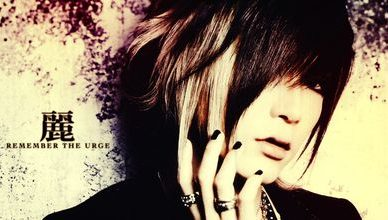 the Gazette Uruha