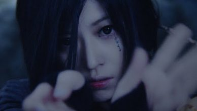 Wagakki Band - Strong Fate