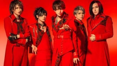 A9 New Look 2017 (Re:Born)