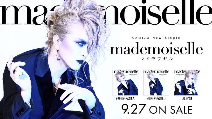 KAMIJO new single Mademoiselle