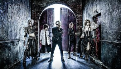 jupiter new look 2017
